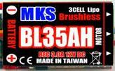 MKS BL 35 AH Brushless ESC - SN Hobbies