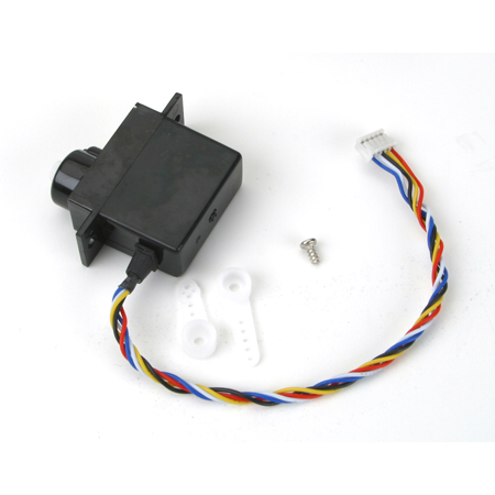 Mini Servo (5W) with Arms, Short Lead - SNHE