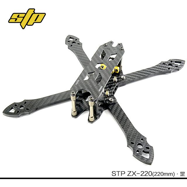 STP ZX-220 Frame Kit 220mm FPV Frame - SNHE
