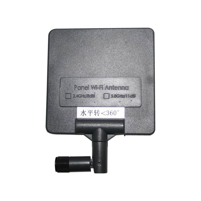 HeliStar PA58 5.8Ghz Panel Antenna(SMA Connector) - SNHE