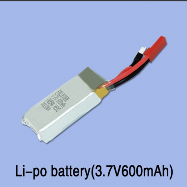 Walkera QR W100S Li-Po Battery (3.7V 600mAh)