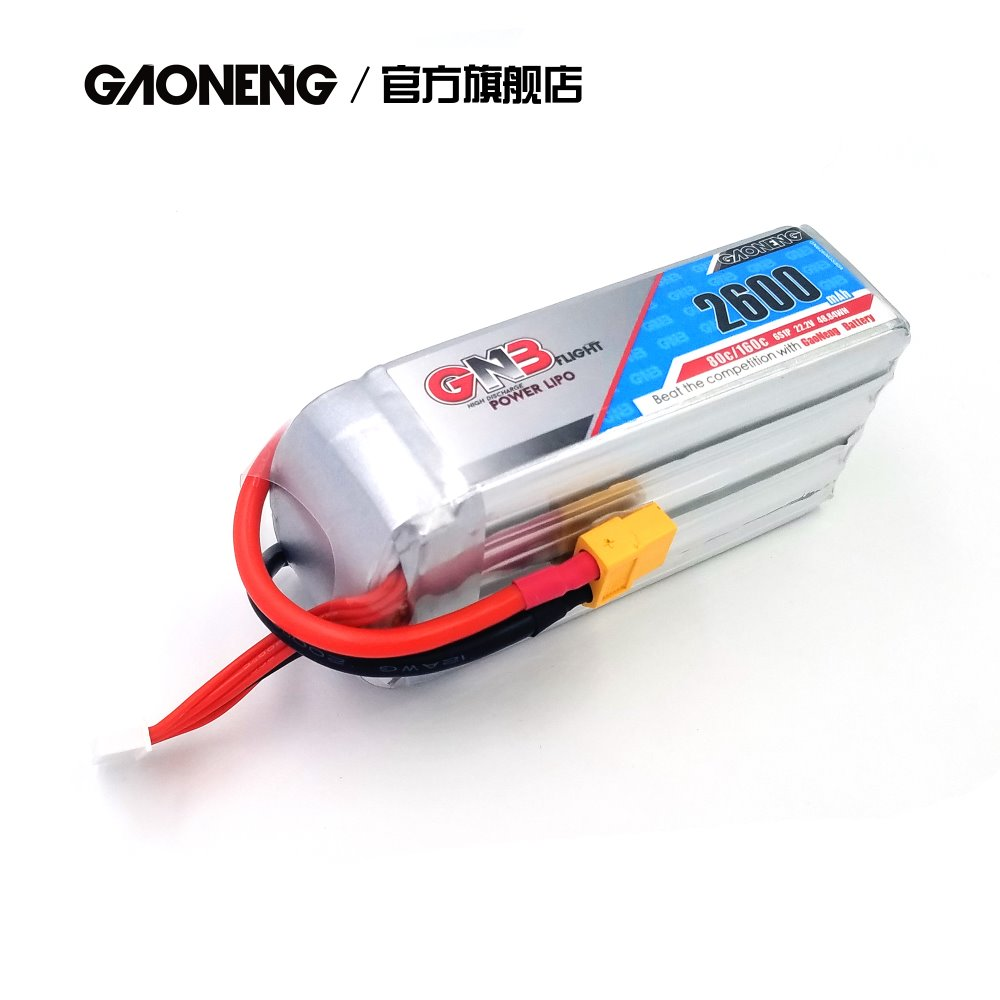 GNB 6S 2600MAH 22.2V 80/160C LIPO BATTERY