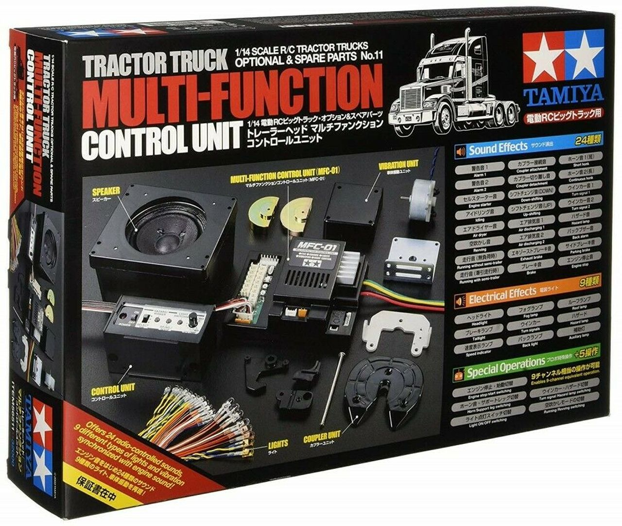 Tamiya 1/14 Tractor Truck Multi-Function Control