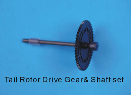 EK1-0217 Tail rotor drive gear & Shaft set