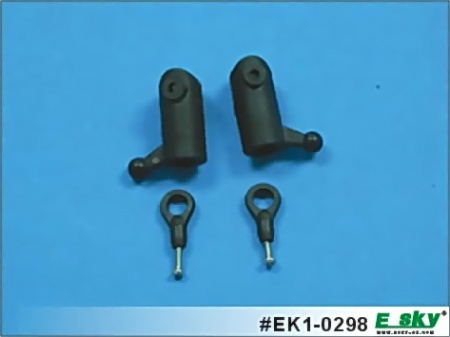 EK1-0298 tail blade clamp