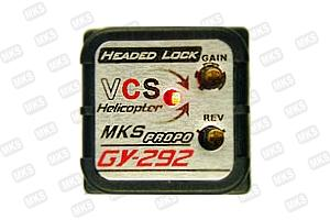 MKS GY-292 Head Lock Gyro