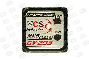 MKS GY-293 Head Lock Gyro