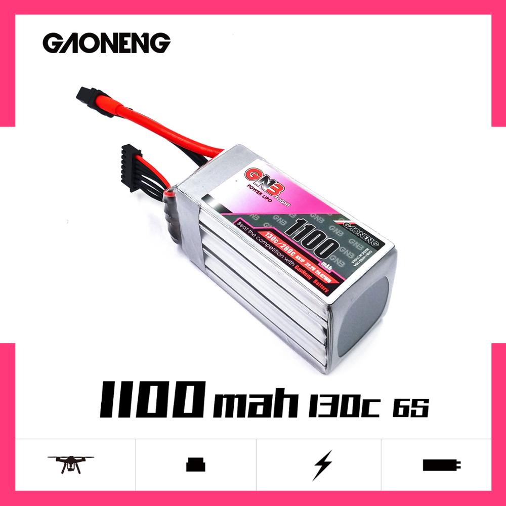 GNB 6S 1100MAH 22.2V 130/260C LIPO BATTERY