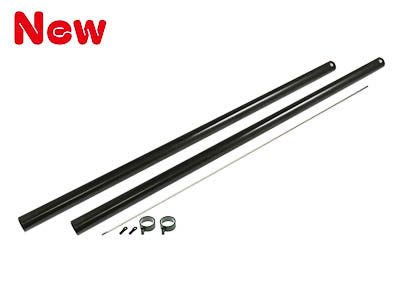 GAUI X5 TAIL BOOM (FOR X5 SHAFT DRIVEN VERSION-BLACK ANODIZED)